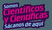 Científicos y estudiantes se encuentran en la red