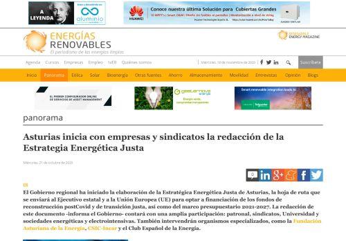 Asturias inicia con empresas y sindicatos la redacción de la Estrategia Energética Justa